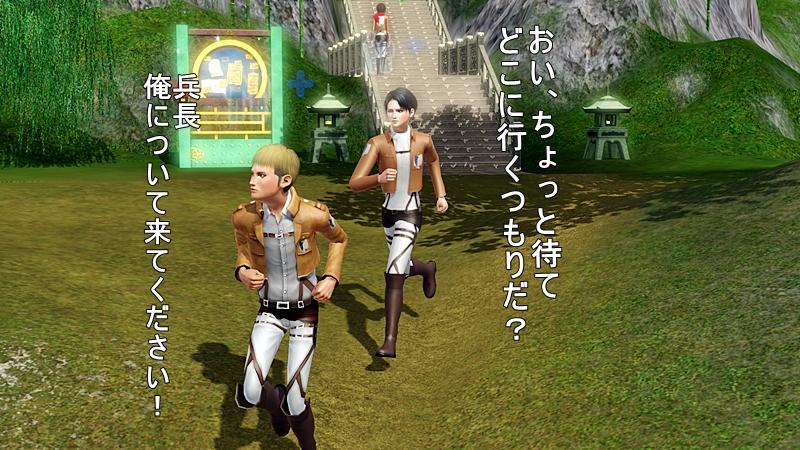 進撃の巨人 20140217 (54)