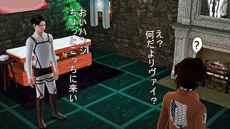 進撃の巨人 20140317 (21)
