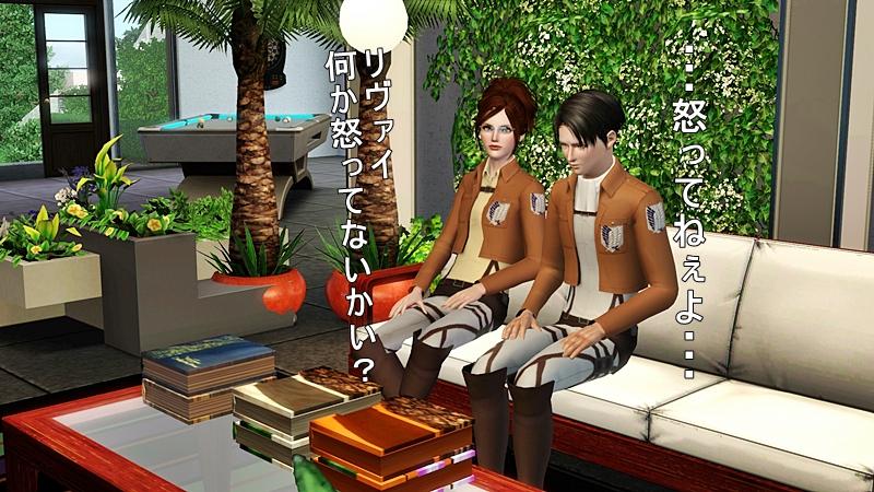進撃の巨人 20140329 (53)