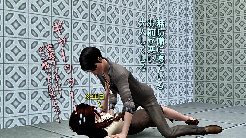 進撃の巨人 20140405 (2)