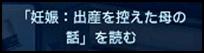 TS3W 2014-04-27 13-24-37-576