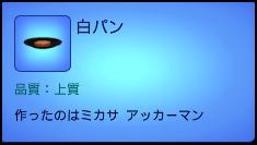 TS3W 2014-04-27 14-32-37-779