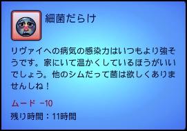 TS3W 2014-04-27 14-33-56-125