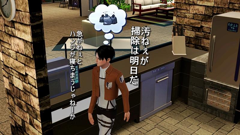 進撃の巨人 20140427 (7)