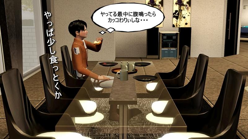 進撃の巨人 20140427 (9)