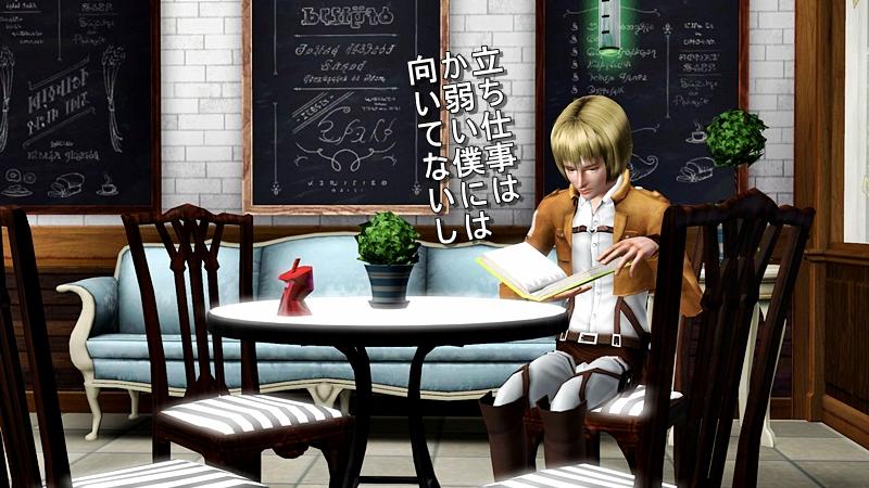 進撃の巨人 20140427 (22)
