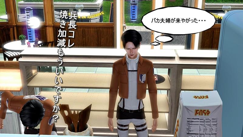 進撃の巨人 20140427 (39)