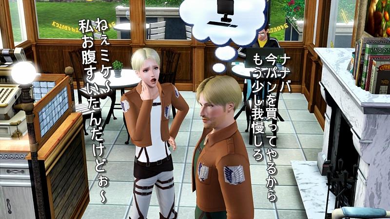 進撃の巨人 20140427 (40)