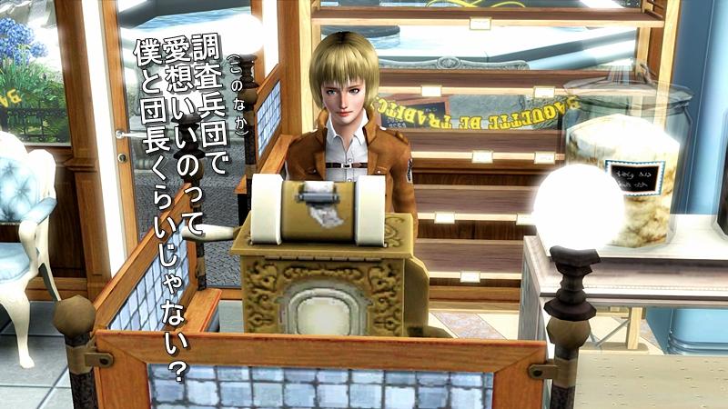 進撃の巨人 20140427 (47)