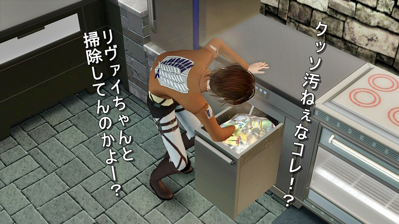 進撃の巨人 20140427 (51)