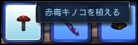 TS3W 2014-04-29 13-52-56-229