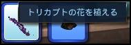 TS3W 2014-04-29 13-52-57-841