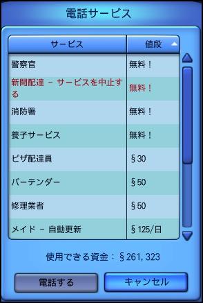 TS3W 2014-04-29 14-35-48-542