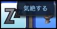 TS3W 2014-04-29 14-50-20-740