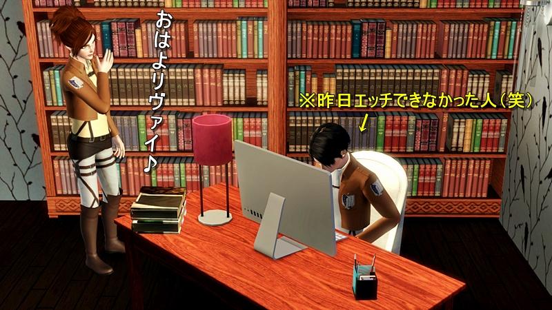 進撃の巨人 20140429 (9)