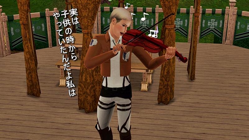 進撃の巨人 20140429 (24)