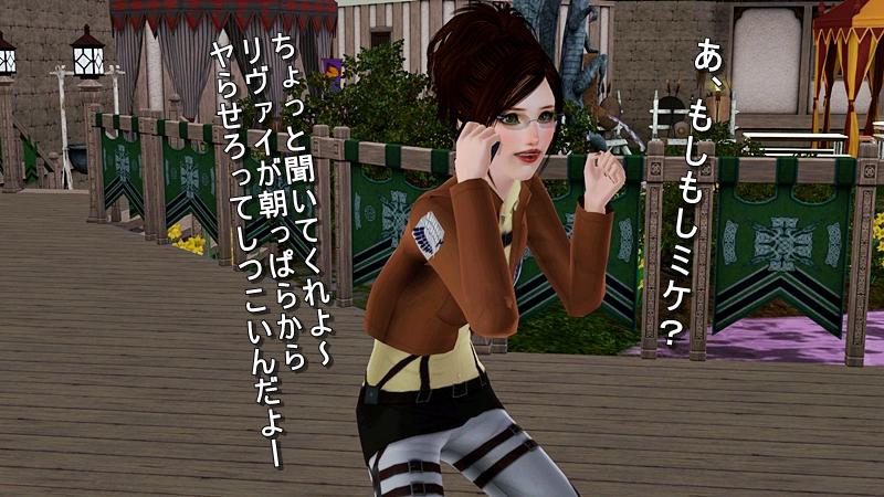 進撃の巨人 20140429 (27)