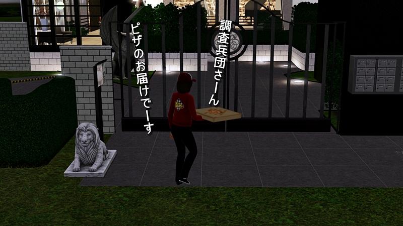 進撃の巨人 20140429 (34)