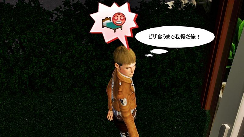 進撃の巨人 20140429 (36)