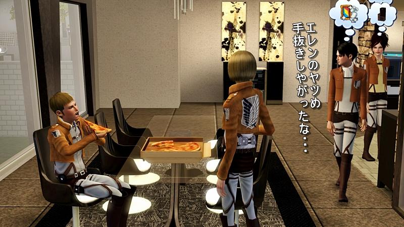 進撃の巨人 20140429 (38)