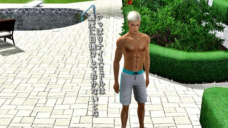 進撃の巨人 20140429 (65)