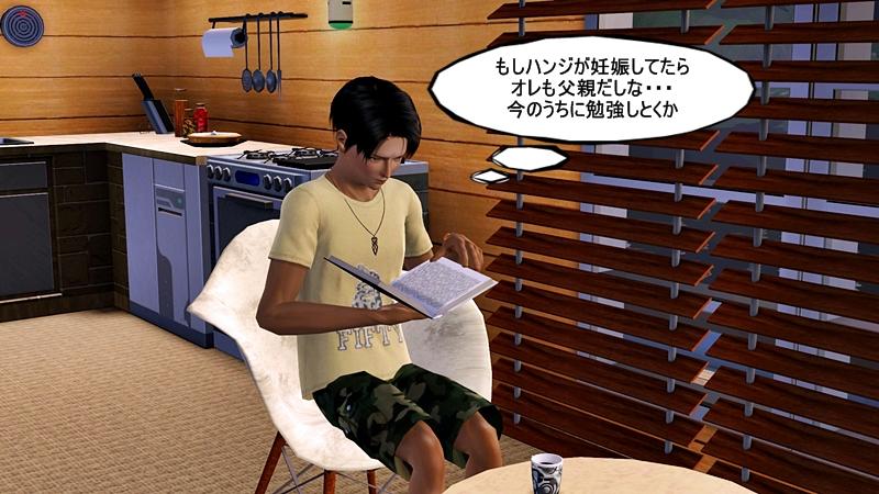進撃の巨人 20140526 (5)