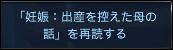 TS3W 2014-05-25 16-45-36-155