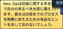 TS3W 2014-05-25 17-12-05-302