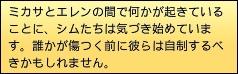 TS3W 2014-05-25 21-08-29-394