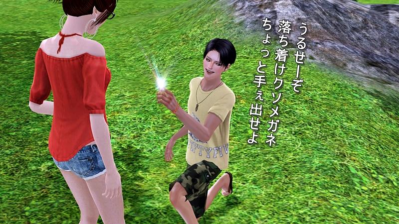 進撃の巨人 20140526 (53)