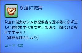 TS3W 2014-06-22 19-10-59-650