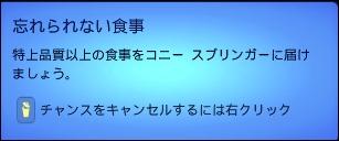 TS3W 2014-06-22 21-29-58-744