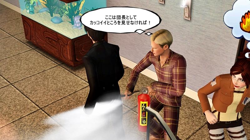 進撃の巨人 20140622 (102)