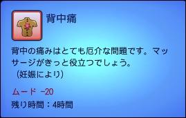 TS3W 2014-08-10 22-29-16-620
