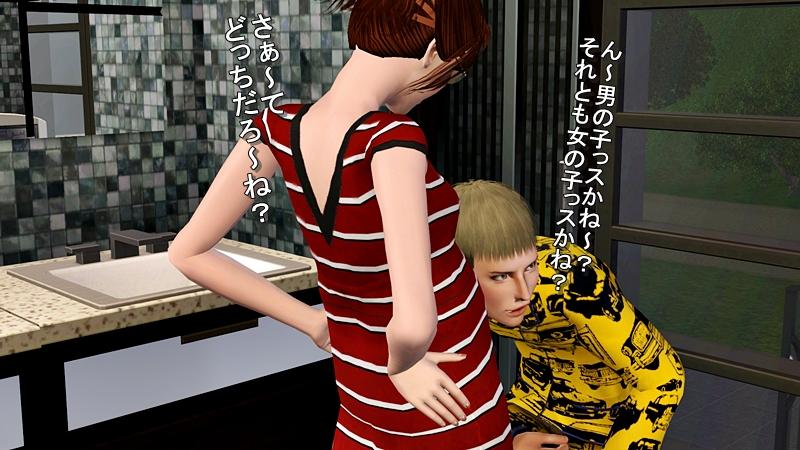 進撃の巨人 20140818 (46)