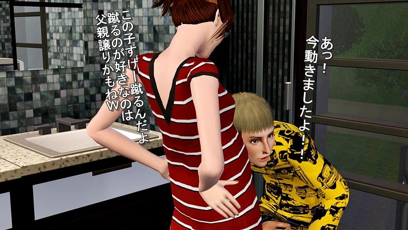 進撃の巨人 20140818 (47)