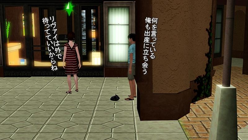 進撃の巨人 20140818 (58)