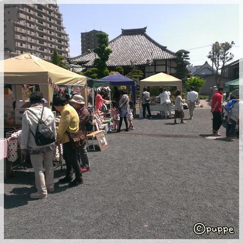 2014-05-04-10-35-04_photo.jpg