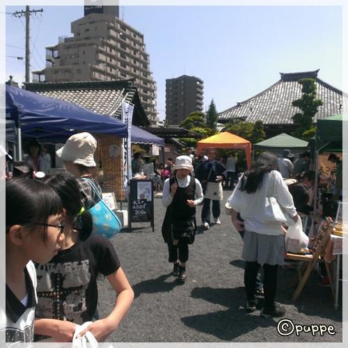 2014-05-04-10-35-21_photo.jpg