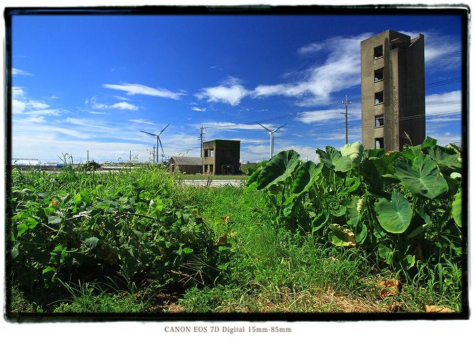 伊良湖の六階建て陸軍技術本部伊良湖試験場気象観測塔1208iragonew01.jpg