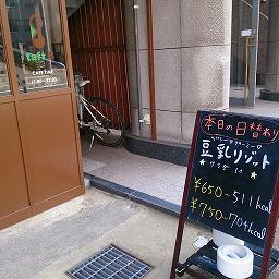 20140604_4.jpg