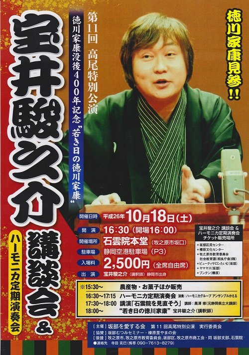aisurukai-posuta--1-2.jpg