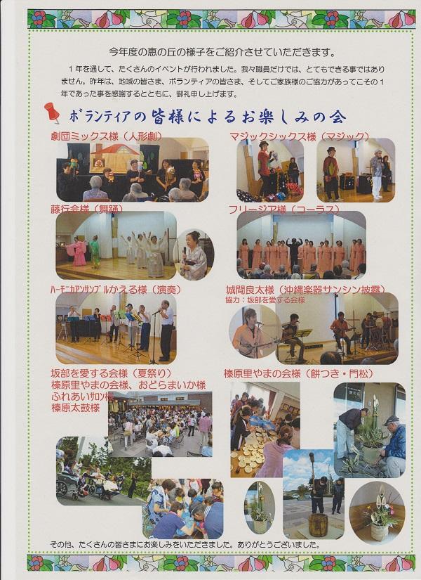 gureisu-2013-3-3.jpg