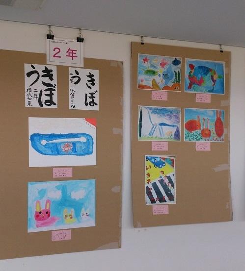 sakasyou-sakuhinntenn-1.jpg
