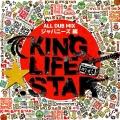 kinglifestar.jpg