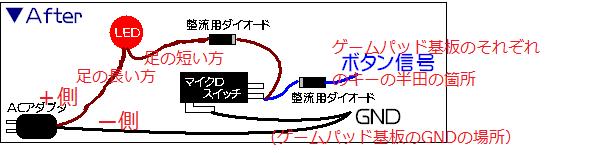 LED配線図 - コピー - コピー