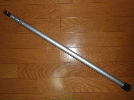 アルミバー2.5m