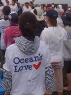 o-love2014719 (2)