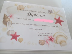 miyuki2014.jpg