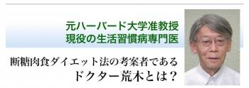 box_araki_1.jpg